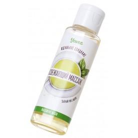 Масло для массажа «Освежающий массаж» с ароматом зеленого чая и мяты - 50 мл.